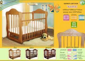 Детская кровать Кира