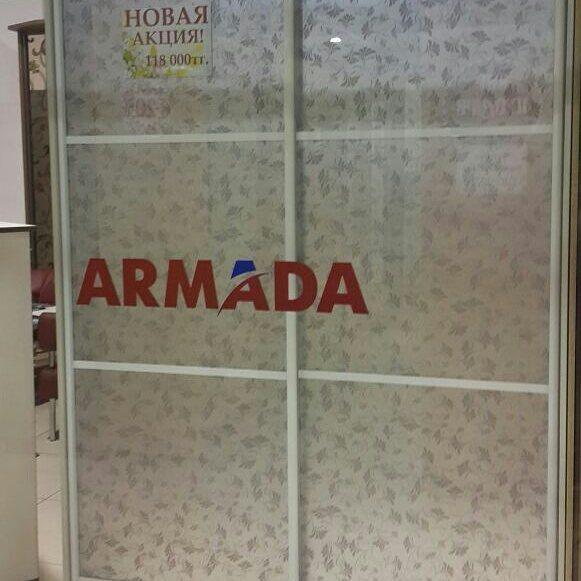 """АКЦИЯ СЕРИИ """"СТАНДАРТ"""". Выгодная цена!!!"""