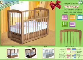 Детская кровать Ксюша