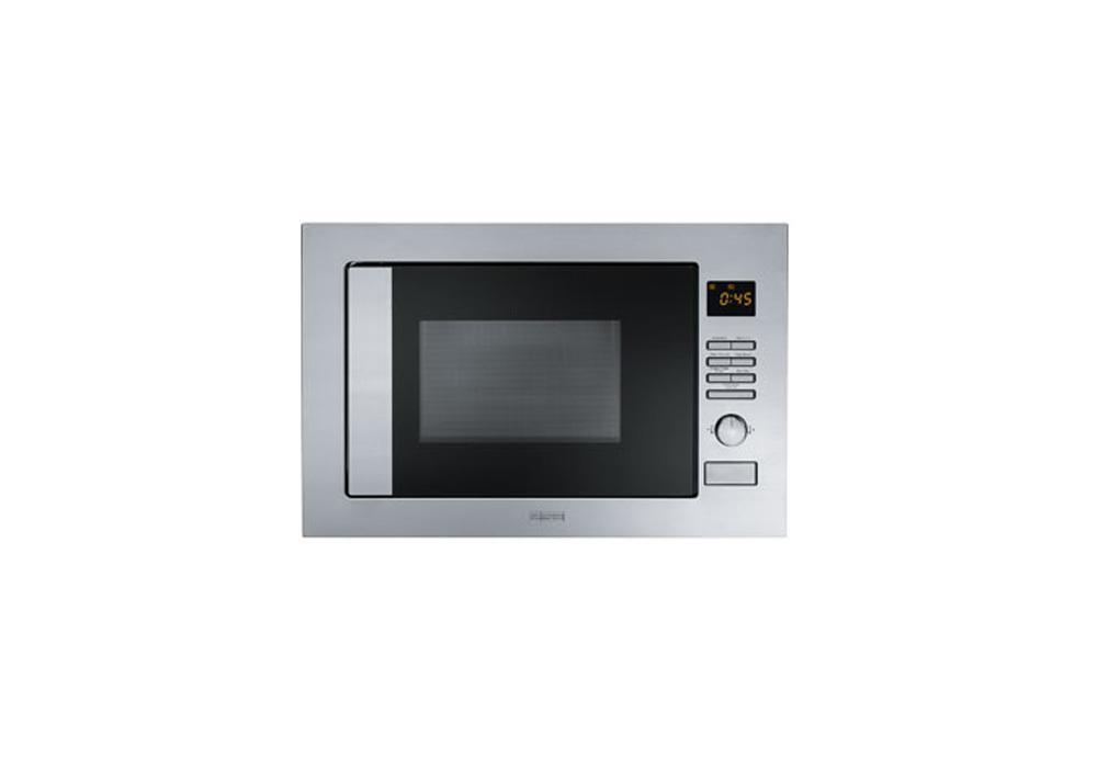 Микроволновая печь fmw 250 sm g xs