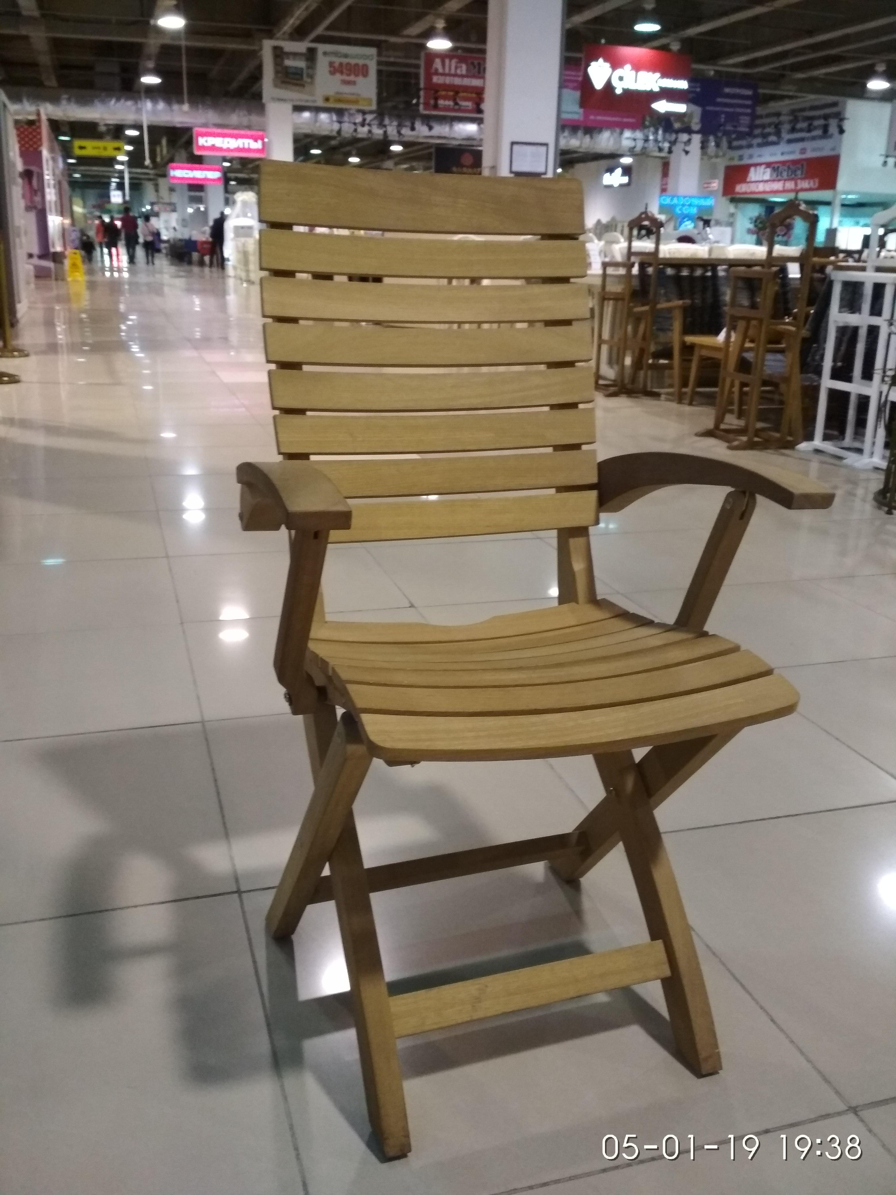 """Кресло""""Немесси"""""""