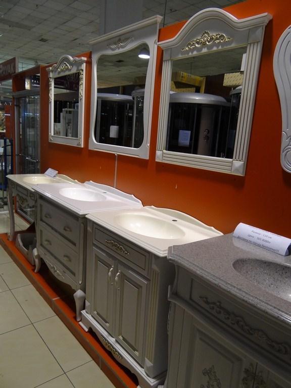 Гарнитур в ванную Мадрид золото