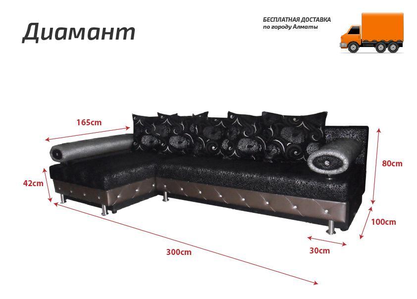 Угловой-диван Диамант