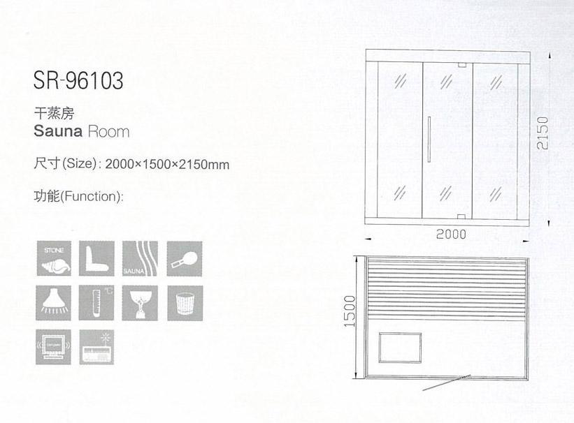 Душевая кабина SR-96103