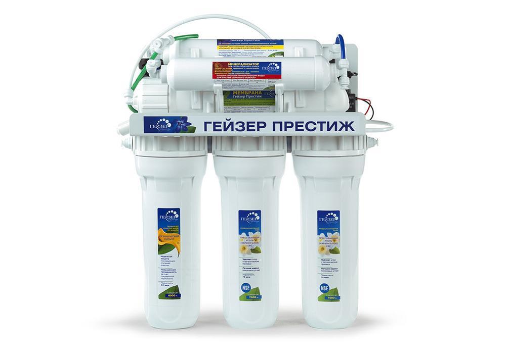 Обратный осмос Престиж-ПМ с помпой и минерализатором (бак 12 л)