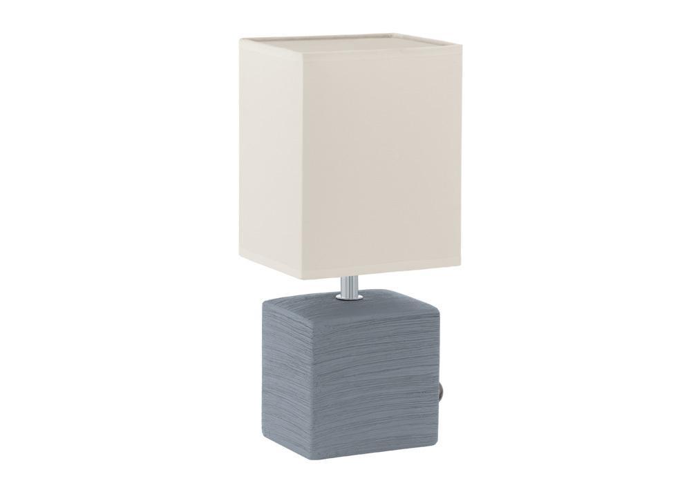 Лампа настольная Mataro