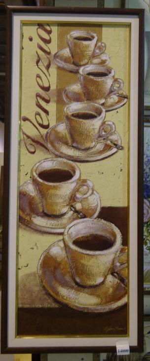 """Постер в багете """"Кофе"""""""
