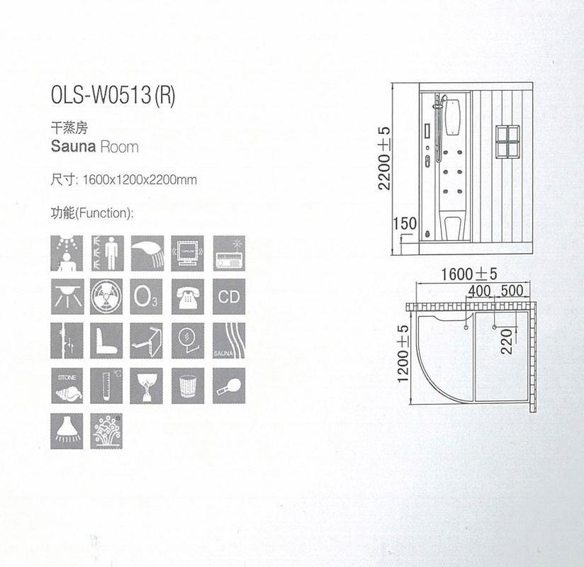 Душевая кабина OLS-W0513 (R)