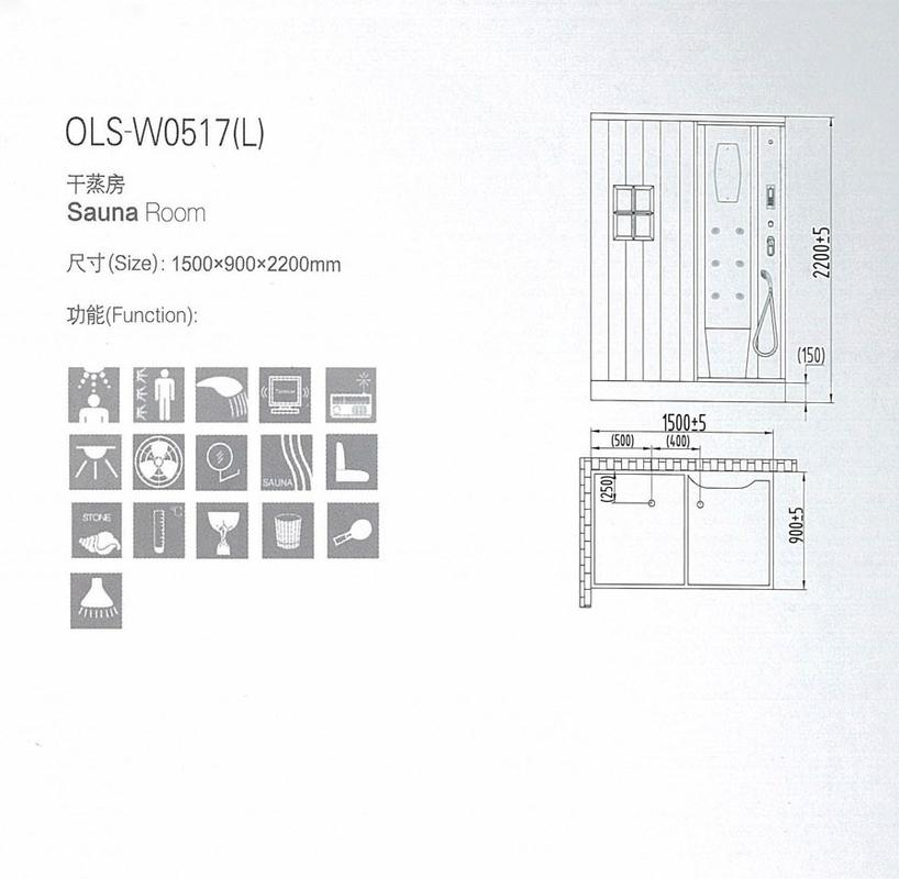 Душевая кабина OLS-W0517 (L)