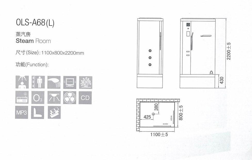 Душевая кабина OLS-A68 (L)