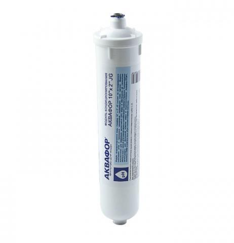 Модуль кондиционирования воды 2 в 1
