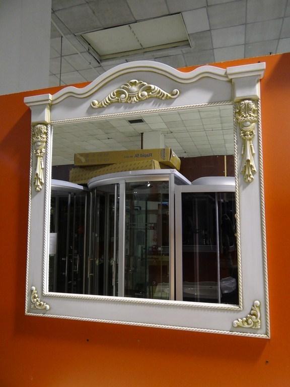 Гарнитур в ванную Прага золото