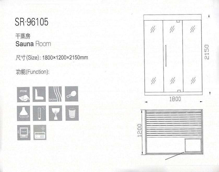Душевая кабина SR-96105