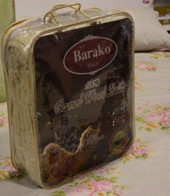 """Одеяло """"Barako"""""""