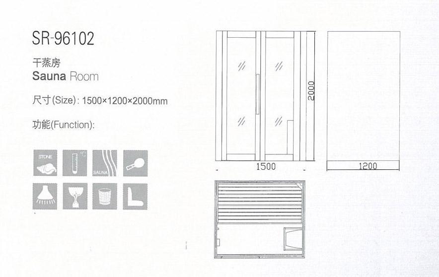 Душевая кабина SR-96102