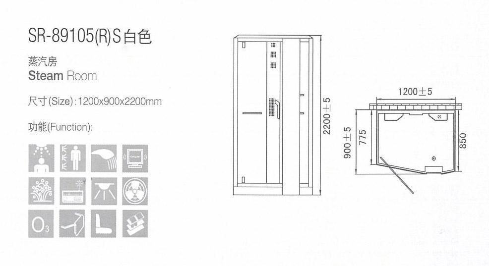 Душевая кабина SR-89105 (L)S