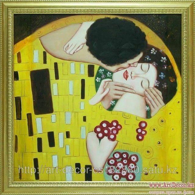 "Картина ""Поцелуй"""