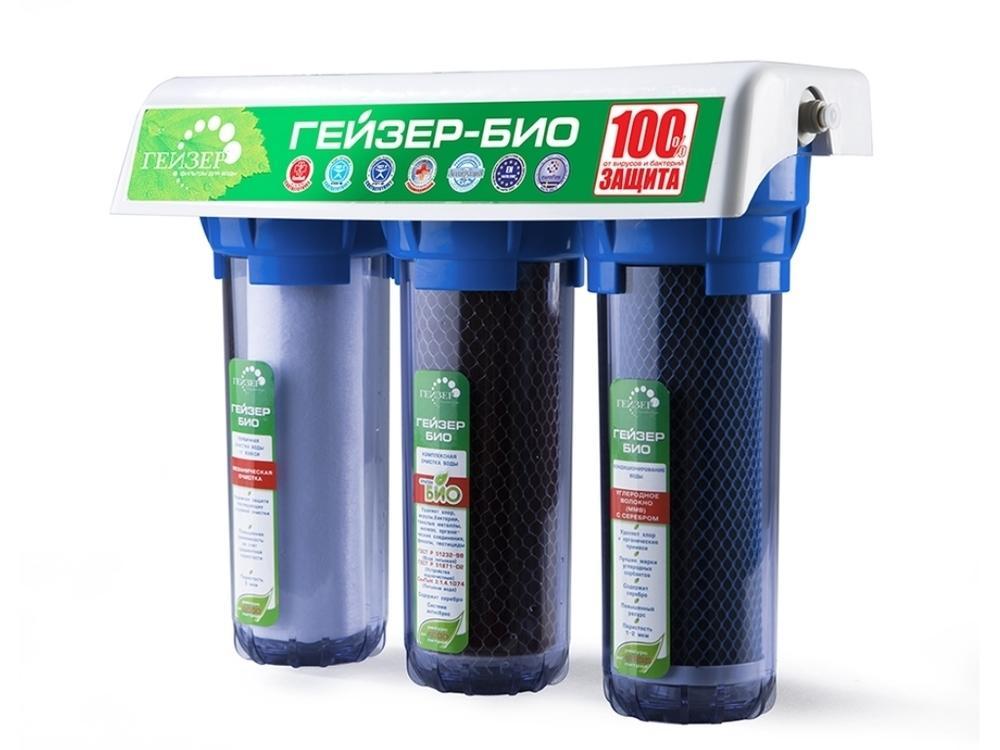Гейзер Био 312 (для мягкой воды)
