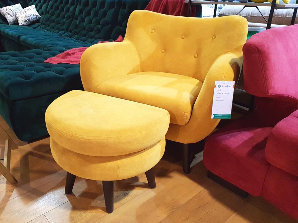 Кресло Челси+пуф