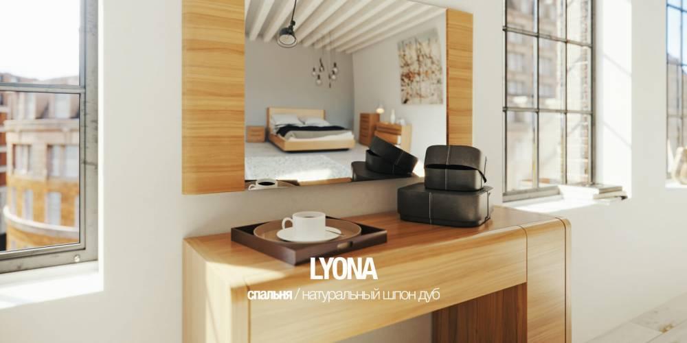 Туалетный стол LYONA