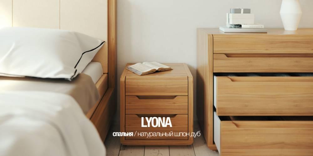 Прикроватная тумба LYONA