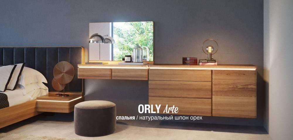 Комод 3+1 ORLY Arte с подсветкой