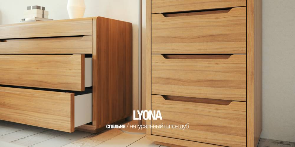 Комод 4 LYONA