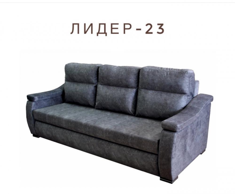 Диван Лидер -23