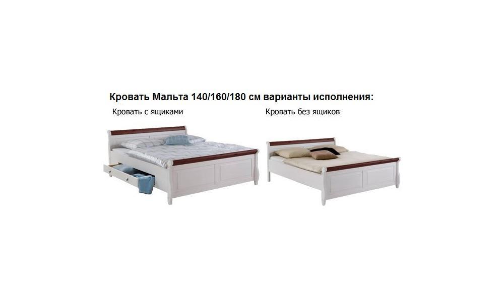 Кровать Мальта двуспальная