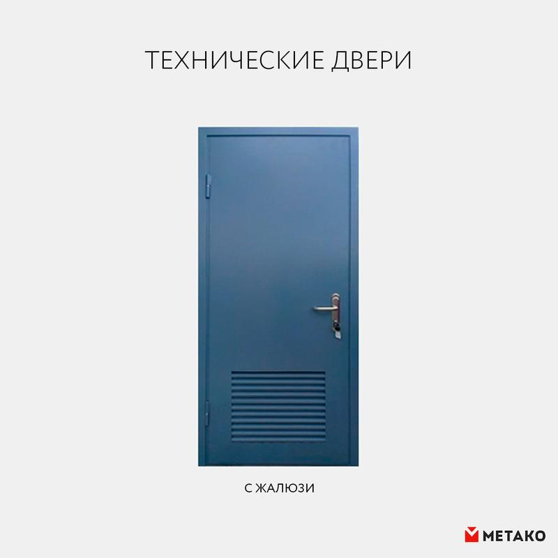 Противопожарные и Технические двери Казахстан