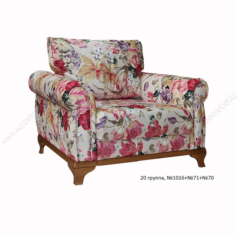 """Диван с креслом """"Фландрия"""", с открытыми деревянными ножками"""