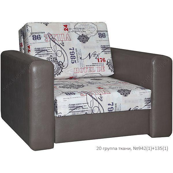 "Кресло-кровать ""Бриз-1"", с широкими боковина"