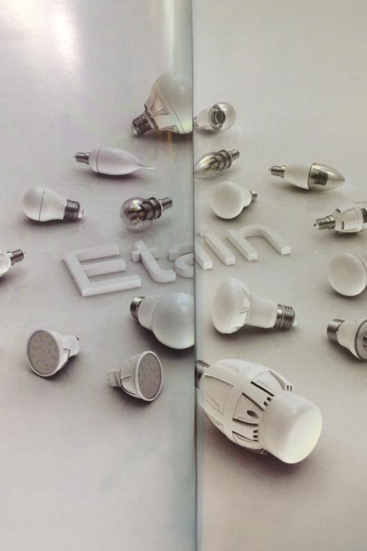 Лампы светодиодные etalin и gauss/ led ленты