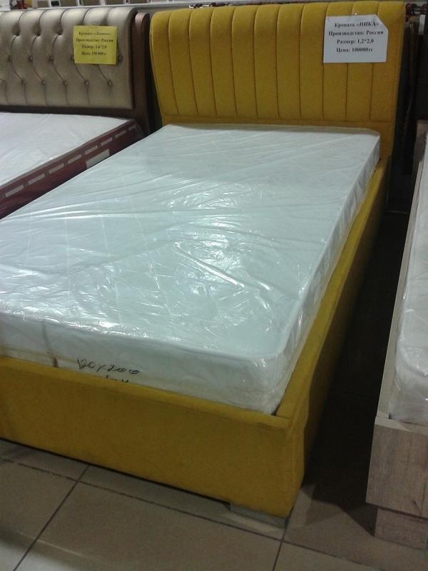 Мягкая кровать 1,2*2,0