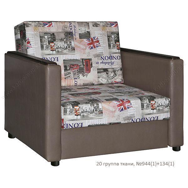 """Кресло-кровать """"Бриз-2"""", с узкими подлокотниками"""