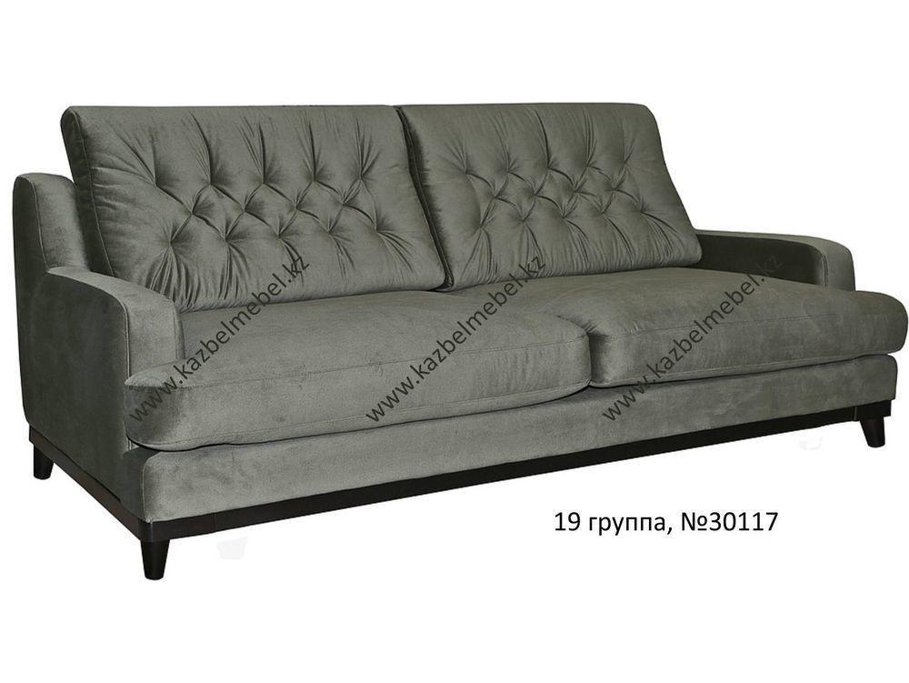 Трехместный диван Ева, раскладной, с ромбовой обстрочкой и открытыми ножками