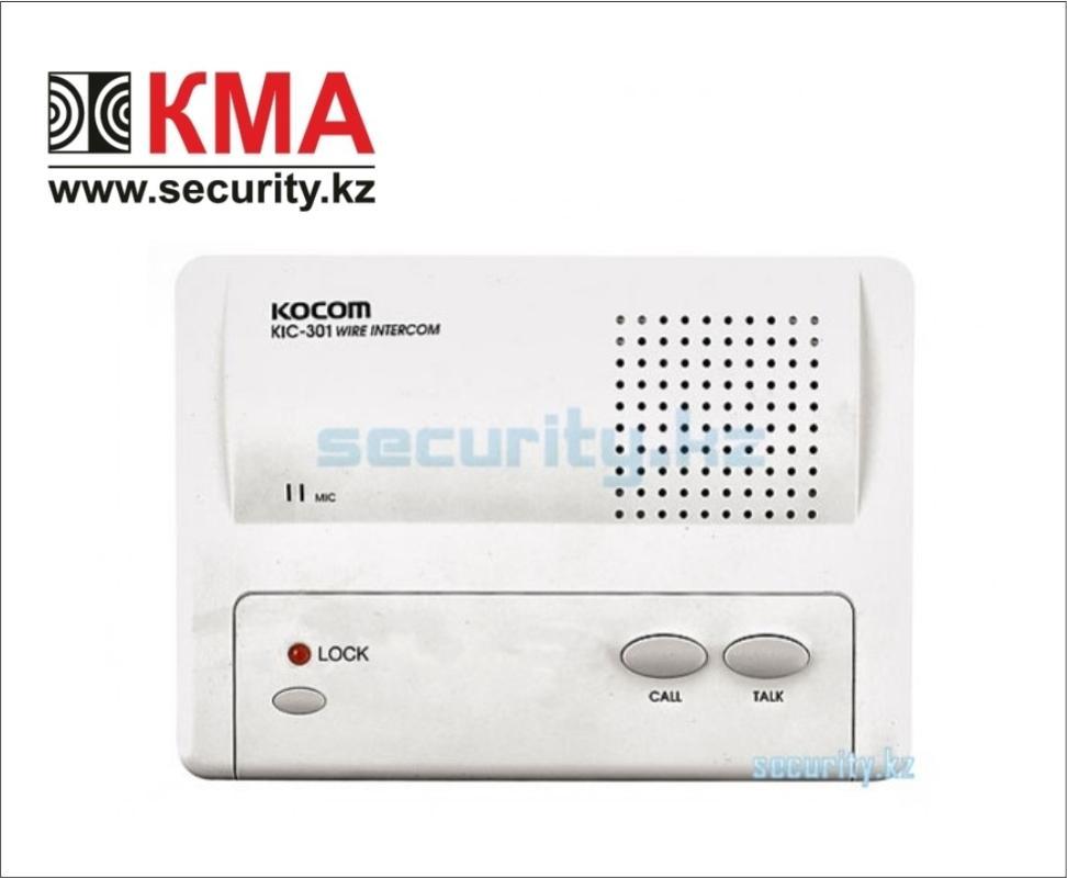 Переговорное устройство kic-301 main kocom