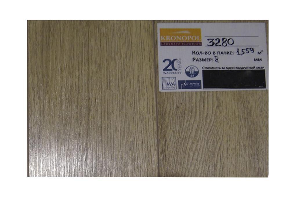 Ламинат Kronopol 3502