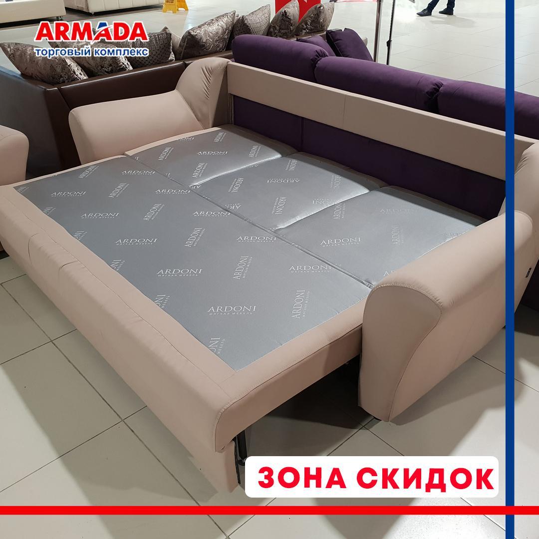 Комплект диван + кресло